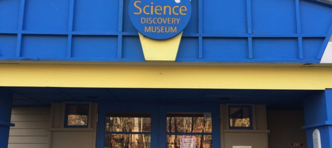 Explore Science at The Discovery Museums (Acton, MA)